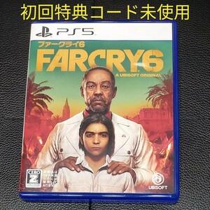 【コード未使用】PS5 ファークライ6 初回限定特典コード未使用 FARCRY6