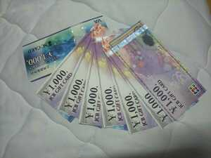 JCBギフトカード 商品券など8000円分 VIAギフトカード