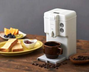 【新品未使用】ドウシシャ 全自動コーヒーメーカーDOSHISHA CMU-501-WGY 白 ホワイト 箱無し 一人暮らし 会社