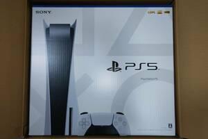 ♪【納品書・延長保証付・即納・送料込】新品未開封品 新型 PlayStation5(プレイステーション5・PS5)本体 CFI-1100A01♪