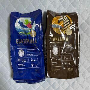 タリーズ コーヒー 4種類