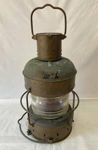 当時物 船尾灯 その3 日本船燈 検;オイルランプ ランタン ビンテージ アンティーク マリンランプ 船舶