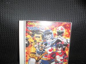 CD■特救指令ソルブレイン オリジナルサウンドトラック 2枚組■