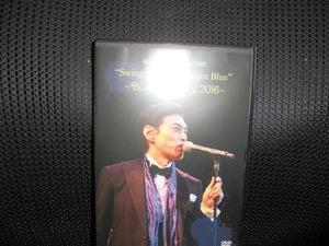 DVD■石井一孝 Swing in the Midnight Blue BLACK&BLUE 2016■井上芳雄