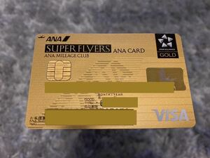 《特典付正式紹介》◆4000マイル獲得!ANAマイ友プログラム ANAゴールドカード ワイドカード SFC修行 全日空の商品画像