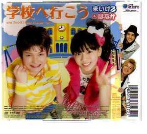 C2266・Dear Friends -友へ- [CD+DVD] フレンズ