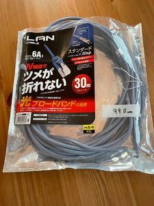 ELECOM LANケーブル CAT6A 約9.9m