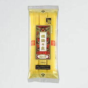 未使用 新品 手延中華麺「揖保乃糸」龍の夢 カネス製麺 H-4W 240g?5