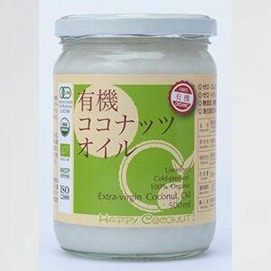 未使用 新品 Virgin 【有機JAS認定】有機バ-ジンココナッツオイル(500ml/濃厚タイプ)Organic A-I0 Coconut
