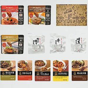 新品 目玉 惣菜 レトルト W-4S ギフトボックス セット 肉のおかず11種 詰め合わせ