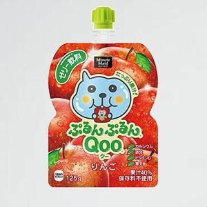 新品 好評 メイド ミニッツ 3-GL りんご 125gパウチ×30袋 Qoo ぷるんぷるんQoo
