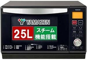 山善 スチームオーブンレンジ 25L YRK-F251SV-E(B)