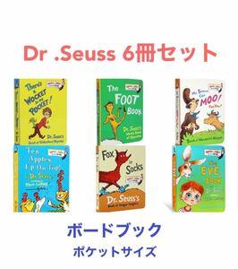 Dr .Suess 人気英語絵本6冊 ボードブック 新品