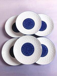 有田窯 雅泉。末使用品 中皿6枚(直径18.5Cm高さ約3.5Cm) 有田焼 和食器