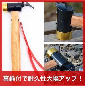 セット価格!真鍮付ハンマー+ペグ+ケース 収納 バッグ 登山 キャンプ用 木製 銅製