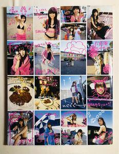 大島優子 写真集 君は、誰のもの 表紙カバーなし光文社 AKB48 2011年