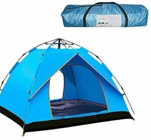 Q6高品質 テント ワンタッチテント UVカット キャンプテント アウトドア用品 折りたたみ 軽量 キャンプ サンシェードテント