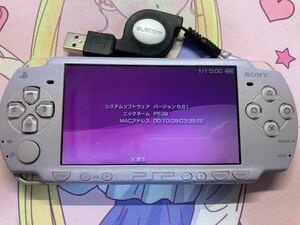 SONY PSP本体 PSP-2000 ラベンダー