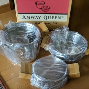 アムウェイ クィーン クックウェア Amway 鍋セット 4L シチューパンセット ステンレス製 新品未使用