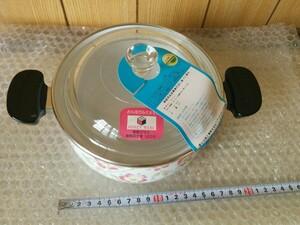 富士ホーロー鍋 1.5㍑ 16cm ガラス蓋 両手鍋 花柄 未使用