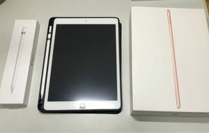 iPad 第8世代 128GB ゴールド MYLF2J/A Wi-Fiモデル