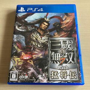 真・三國無双7 with猛将伝 PS4
