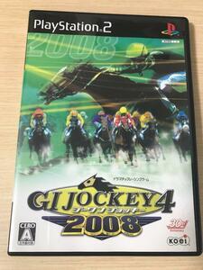 PS2「ジーワンジョッキー4 2008」送料無料