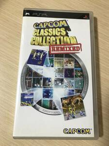 PSP「カプコンクラシックコレクション リミックス」(アジア版)送料無料