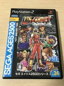 PS2「ラストブロンクス 東京番外地(セガエイジス2500シリーズ)」送料無料
