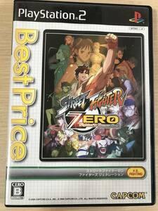 PS2「ストリートファイターZERO ファイターズジェネレーション」送料無料