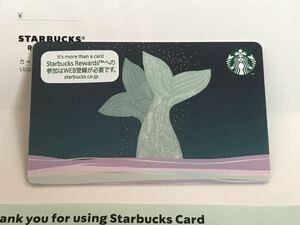 スターバックスカード アニバーサリーブレンド ◎ 残高0円 PIN未削 ◎スタバ STARBUCKS 2021 スタバカード 紙素材