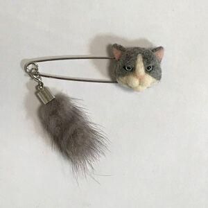 羊毛フェルト 猫ストールピン グレーハチワレ
