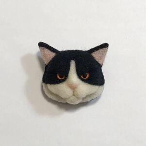 羊毛フェルト 猫ブローチ ハチワレ