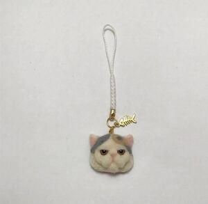 羊毛フェルト 猫ストラップ 根付け エキゾチックショートヘア
