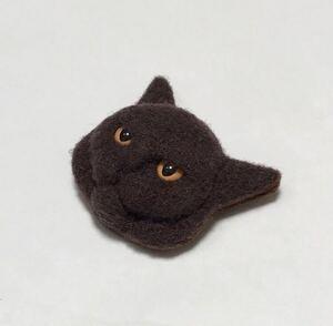 羊毛フェルト 猫ブローチ ヨークチョコレート