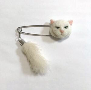 羊毛フェルト 猫ストールピン 白猫