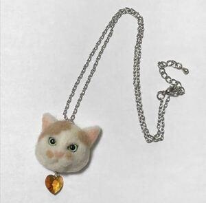 羊毛フェルト 猫ネックレス クリーム