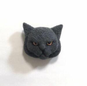 羊毛フェルト 猫ブローチ ブリティッシュショートヘア