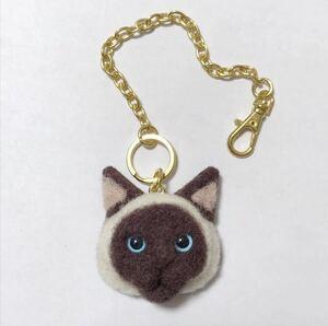 羊毛フェルト 猫バッグチャーム シャム猫