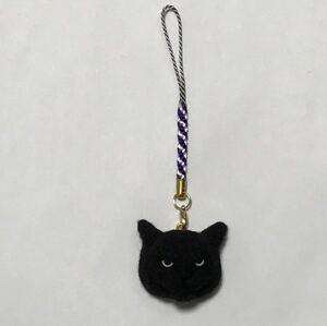羊毛フェルト 猫ストラップ 根付け 黒猫