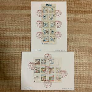 [A94]初日カバー グリーティング切手 2020発行 記念印 63円10種 84円10種 シール式