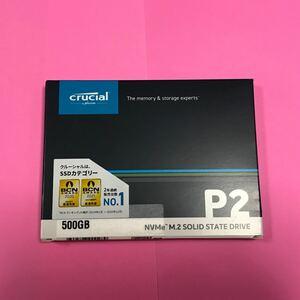 ○CT500P2SSD8JP [Crucial P2 M.2 Type2280 NVMe 500GB]