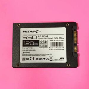 ○HIDISC 2.5インチ SSD 120GB 新品未使用