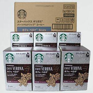 新品 未使用 オリガミ スターバックス「Starbucks(R)」 Y-RH カフェベロナ 1箱(5袋入)×6個セット パーソナルドリップコーヒー