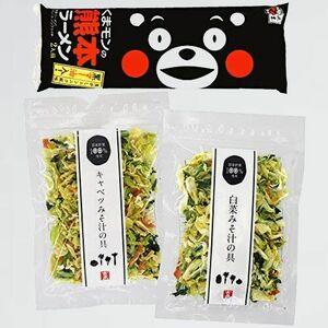 新品 好評 ミックス 乾燥野菜 G-6N 非常食 保存食 2袋セット (合計80g)【くまモン 熊本ラーメン 付き】国産野菜 (主に九州産)