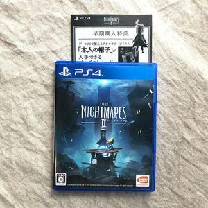 PS4 リトルナイトメア 2