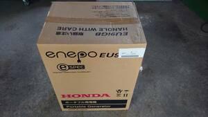 ホンダ発電機EU9IGB エネポ