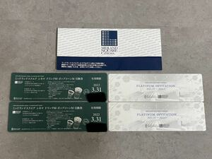 ★ミッドランドスクエアシネマ 特別映画鑑賞券ペア 2名分 ドリンク ポップコーンチケット付★