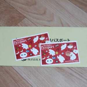 送料無料!東京ディズニーリゾート パスポート 2枚セット オリエンタルランド チケット 株主優待券 2022年01月31日まで延長