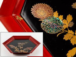 【流】木製漆器 時代 菊蒔絵螺鈿細工入六角盆 箱付 DA295